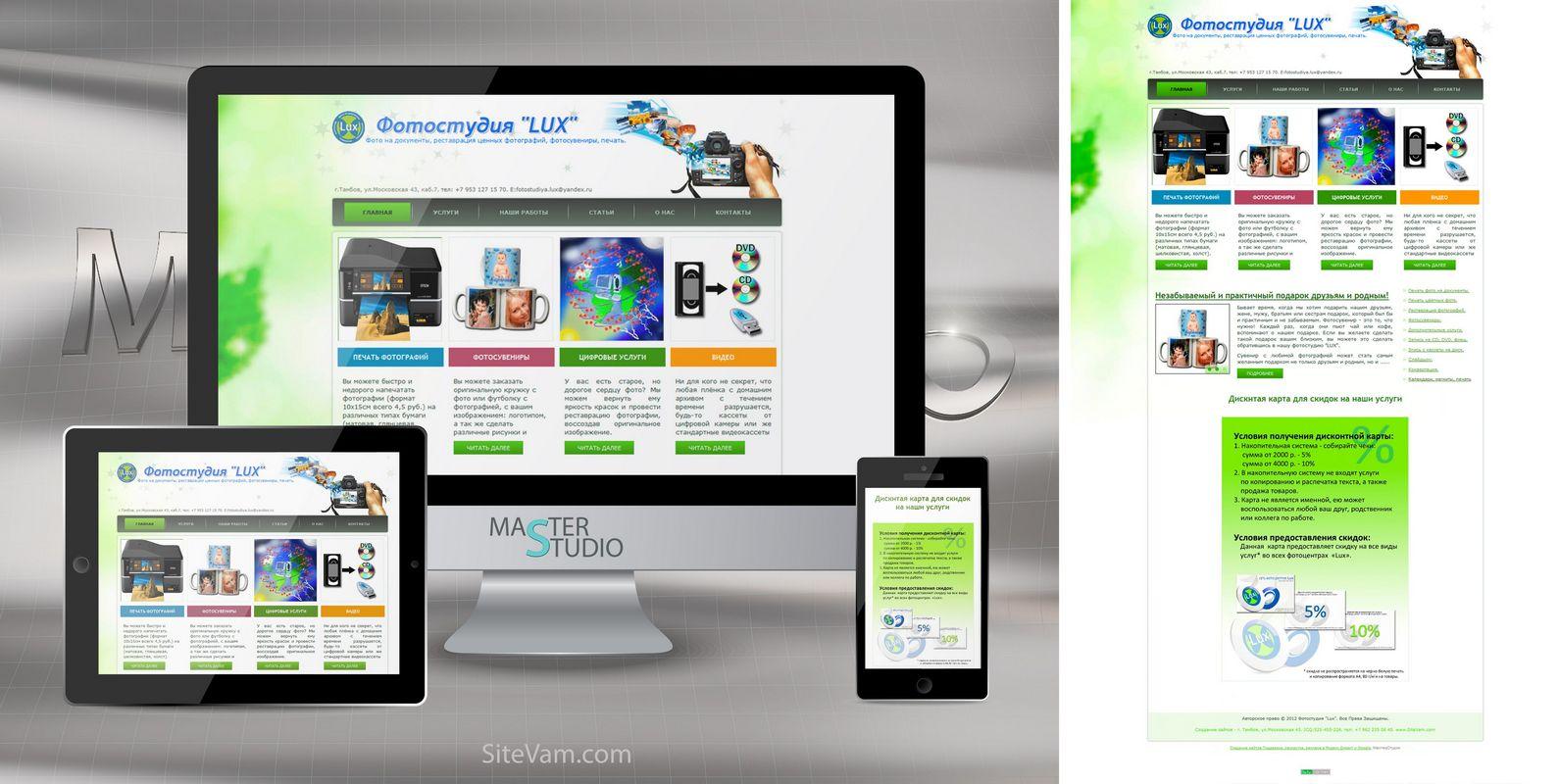 Yomu.ru создание сайтов как сделать на сайте календарь