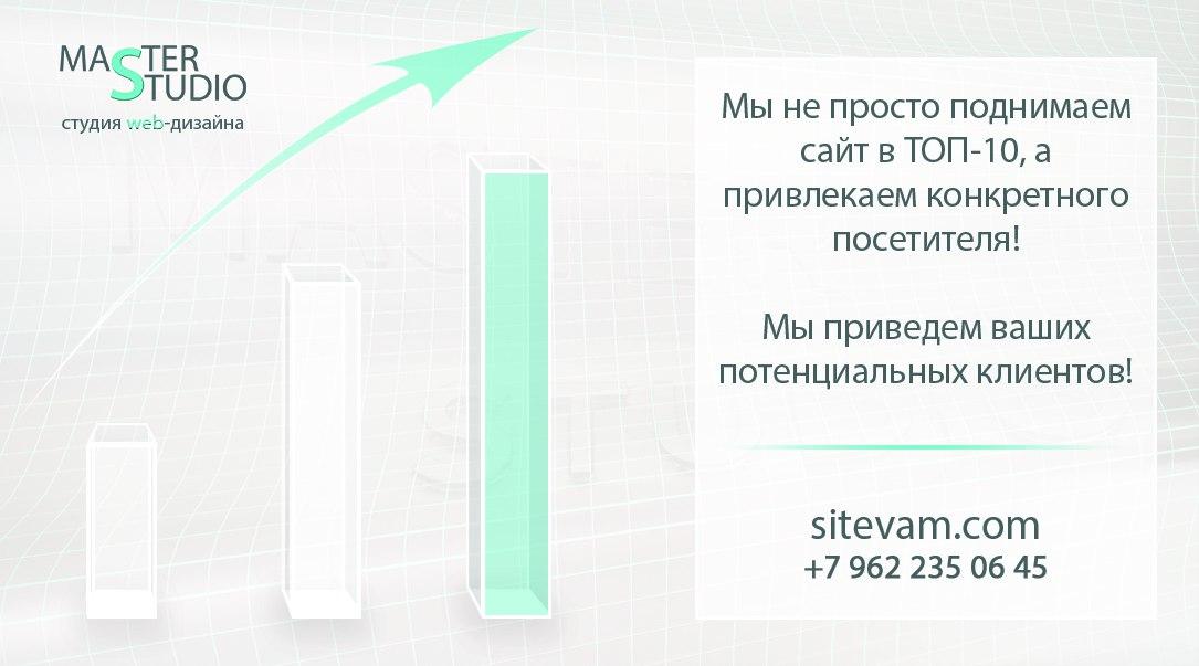 Раскрутка сайта в Рассказово выстроенная стратегия продвижение сайтов
