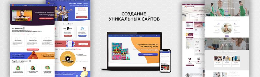 Оптимизация до изготовления сайта прогон xrumer Большая Бутовская улица